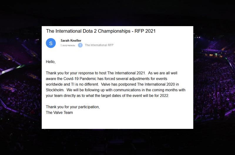 The International 11 dota2
